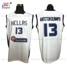 Giannis Antetokounmpo Greek Jersey
