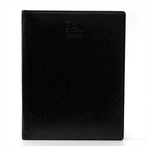 Black Personalised 5in1 A5 Journal