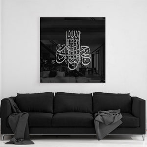 INTRIGUE - ALLAH IS BEAUTIFUL AND LOVES BEAUTY | PRINT