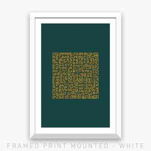 PROTECTION - EMERALD GREEN | PRINT