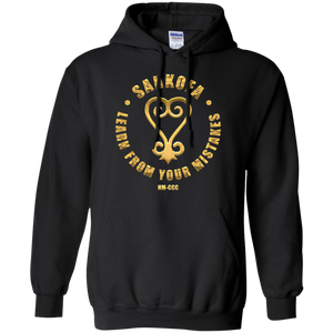 SANKOFA - LEARN FROM YOUR MISTAKES Pullover Hoodie 8 oz.