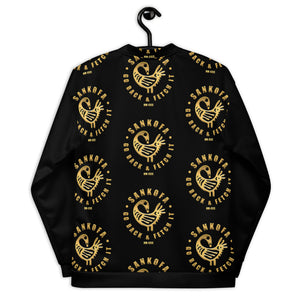 SANKOFA - GO BACK & FETCH IT [UNIVERSAL] Unisex Bomber Jacket