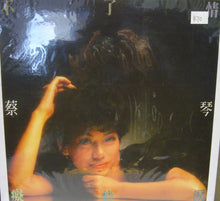 Tsai Chin/ Old Songs .Vol 2