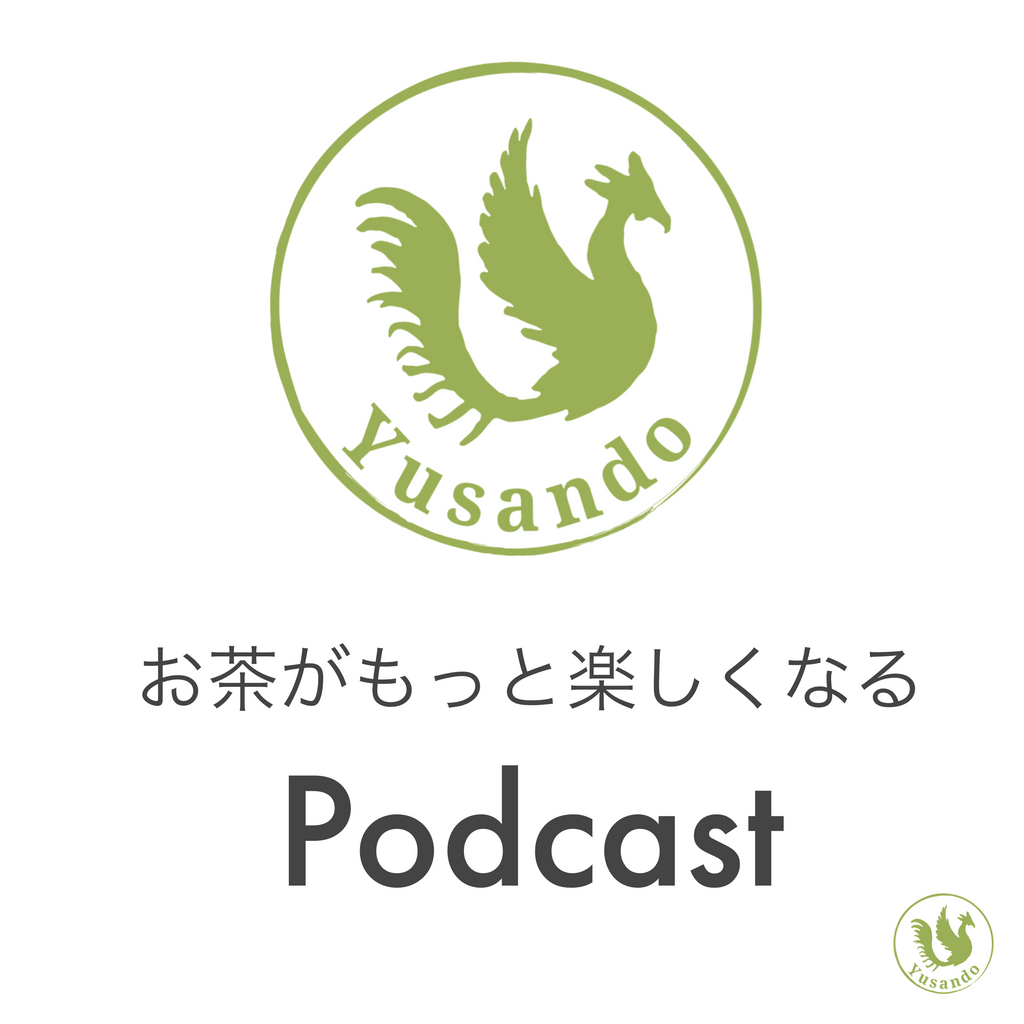 Let's talk about Yusando's roasted green tea ①