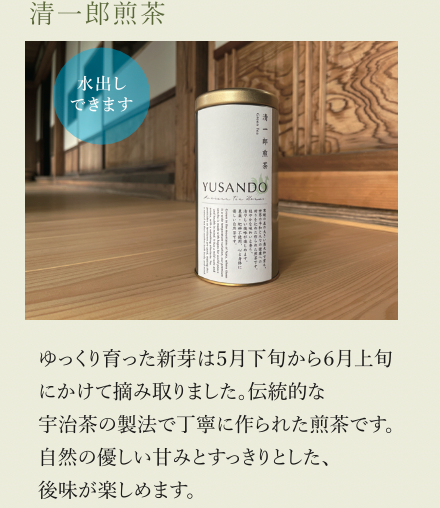 Yusando Gift A set (XNUMX cans of leaf type) Free shipping