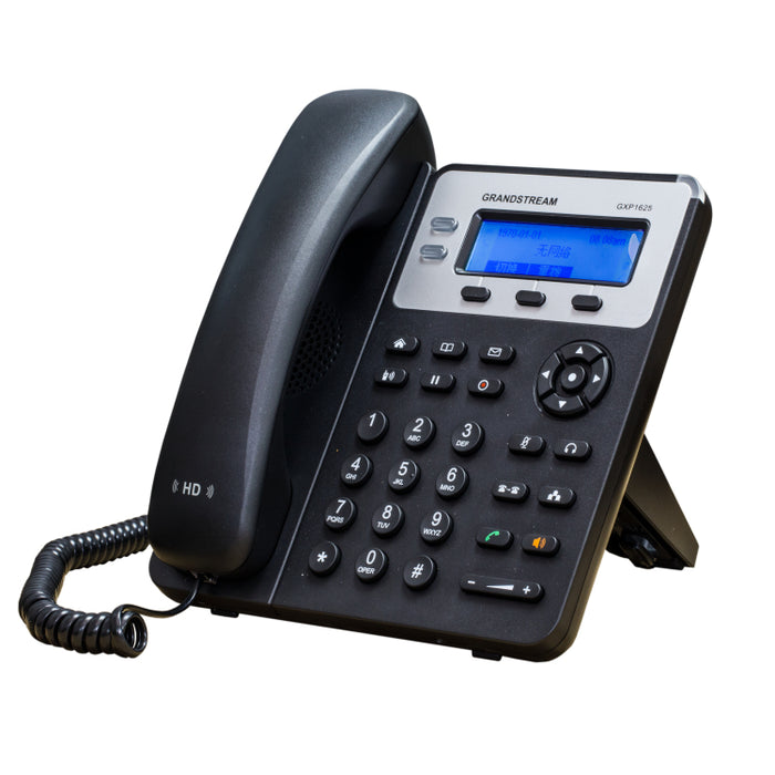 Grandstream GXP1620 IP Phone, VoIP Phone with PoE for Small to Medium Business, 2 Lines - We Love tec