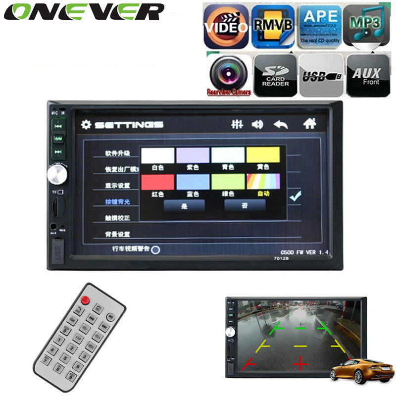 "2 din 7"" TFT 1080P HD Touch Screen Bluetooth Car MP5 Video Player 12V Car Audio Radio FM USB SD AUX IN Support Rear View Camera - sweet-casa.com"