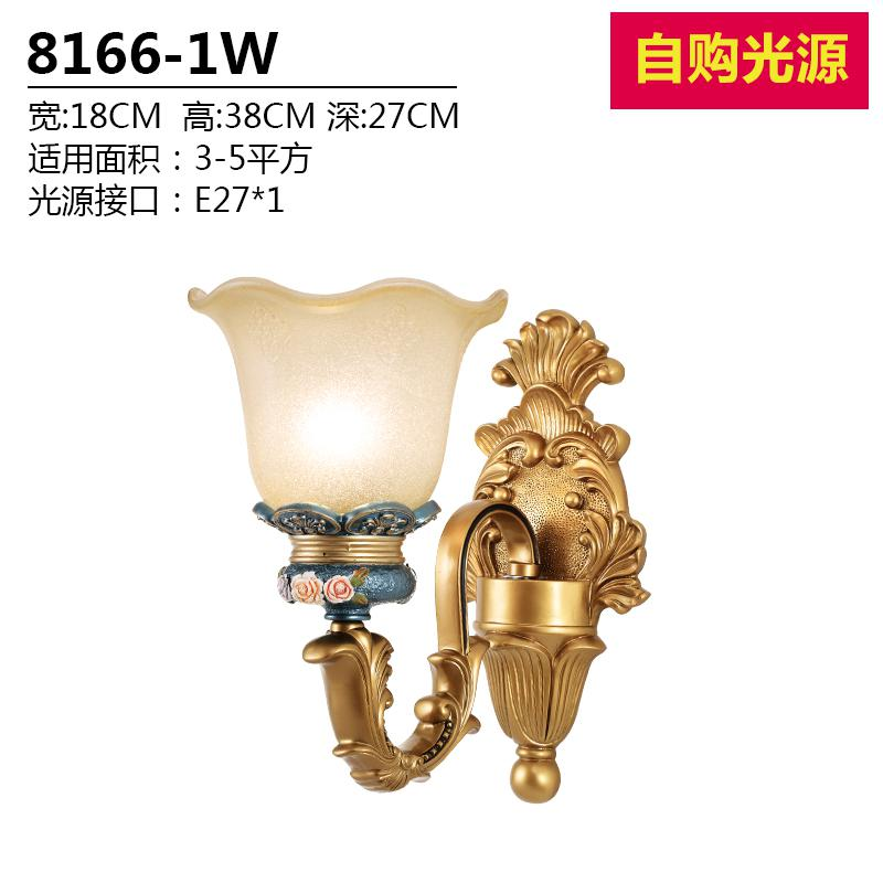 European Style Wall Lamps Bedside Lamp Bedroom Living Room Wall Lights For Home Corridor Stair Light Lighting Led Sconce Indoor