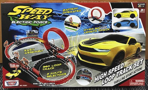 B/O Racing Loop Set w/ 2 Cars