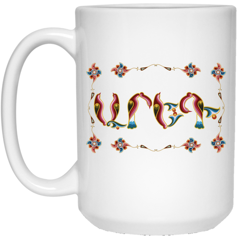 'Areg' - Armenian Bird Letter Art Coffee Mug - shopdiasporina.com