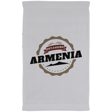 'Armenia 2492' Kitchen Towel - shopdiasporina.com