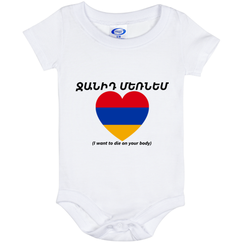 'Die On Your Body' Baby Onesie 6 Month - shopdiasporina.com