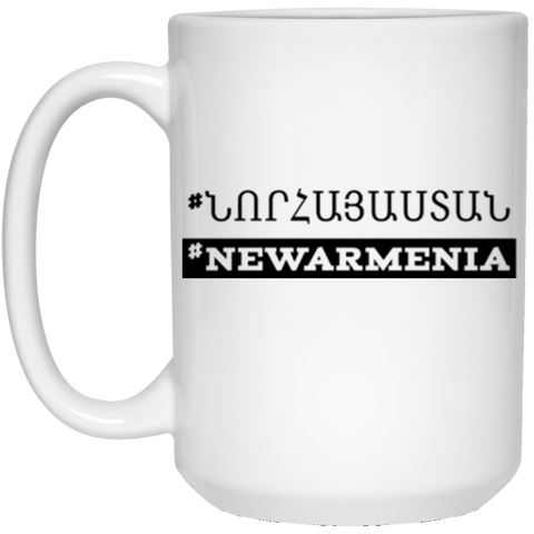 'NEW ARMENIA' 15 oz. White Mug - shopdiasporina.com