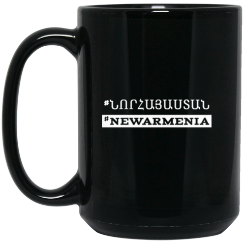 'NEW ARMENIA' 15 oz. Black Mug - shopdiasporina.com