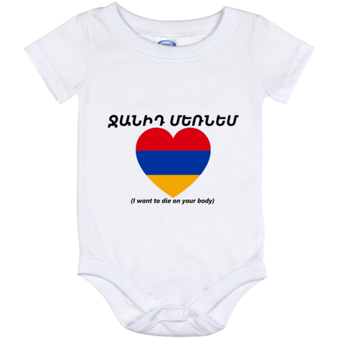'Die On Your Body' Baby Onesie 12 Month - shopdiasporina.com