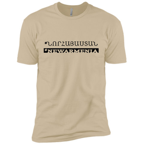 'NEW ARMENIA' Premium Short Sleeve T-Shirt - shopdiasporina.com