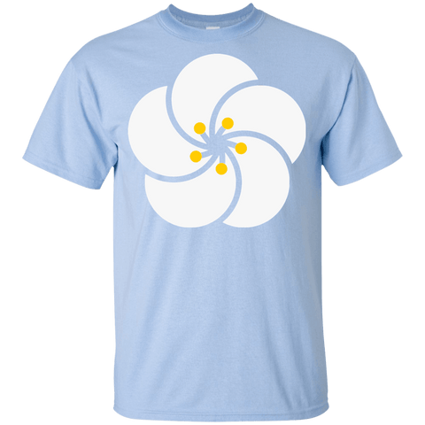 Armenian Apricot Blossom - Gildan Youth Ultra Cotton T-Shirt - shopdiasporina.com
