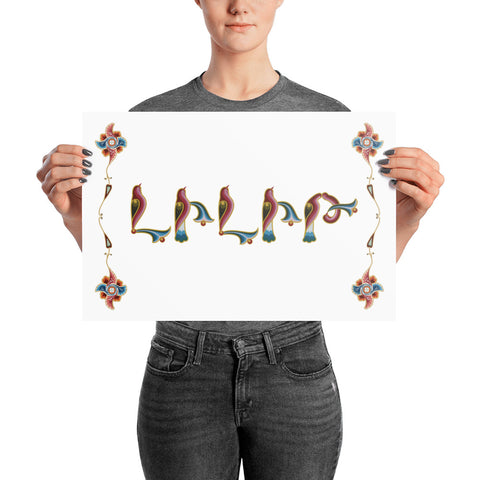 'Lilit' - Armenian Bird Letter Photo Paper Poster