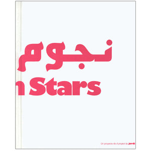 Arabian Stars Exhibit Catalog