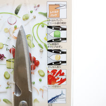Load image into Gallery viewer, Kitchen Shears