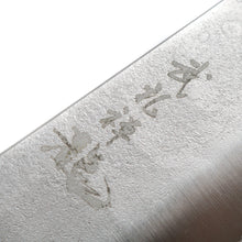 Load image into Gallery viewer, Ryusen Hamono Blazen Bunka 175 mm