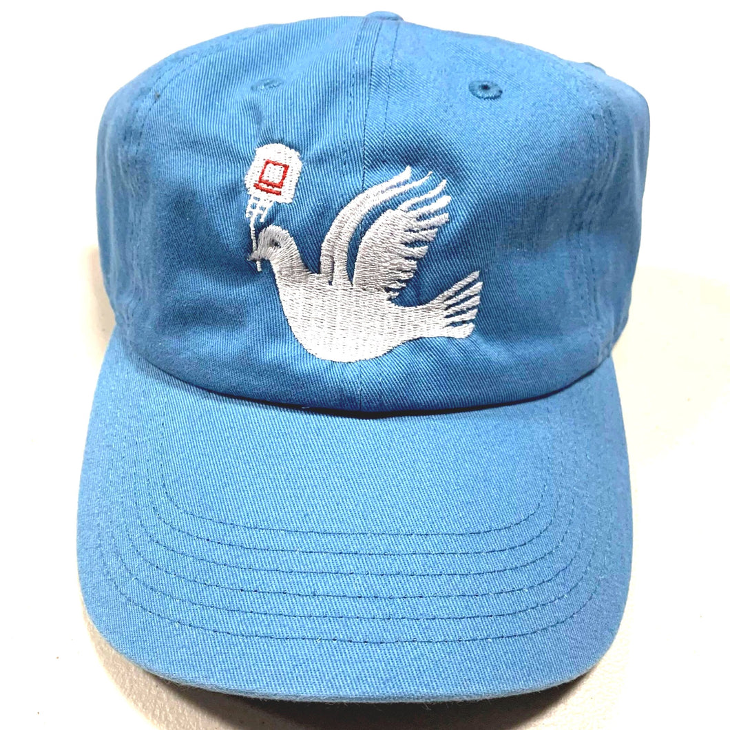 Blue Ballers United Hat