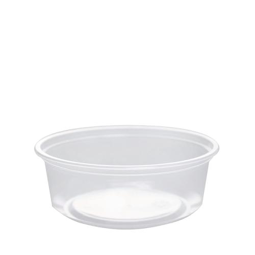 8 oz Plastic Deli Containers - 500 ct-To-Go Packaging-Karat-No Lids-Carry Out Supplies