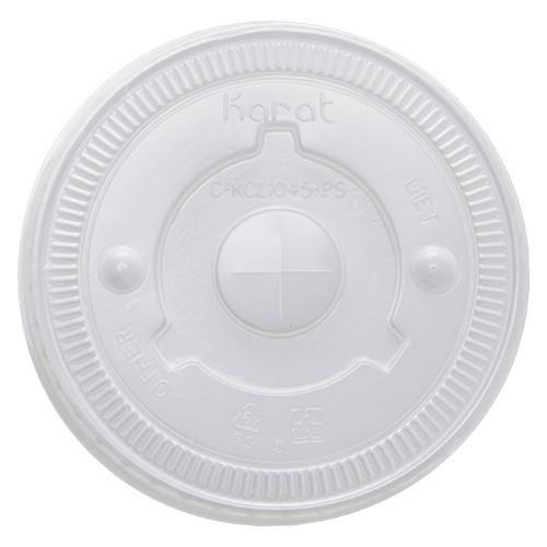 Karat 104.5mm PS Flat Lids - 600 ct-Cups & Lids-Karat-Carry Out Supplies