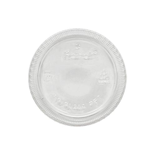 Karat 1oz Squat-2oz PET Portion Cup Lids - 2,500 ct-To-Go Packaging-Karat-Carry Out Supplies
