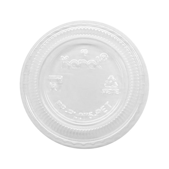 Karat 1oz Tall PET Portion Cup Lids - 2,500 ct-To-Go Packaging-Karat-Carry Out Supplies