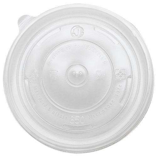 Karat 24-32oz PP Food Container Flat Lids (142mm) - 600 ct-To-Go Packaging-Karat-Carry Out Supplies