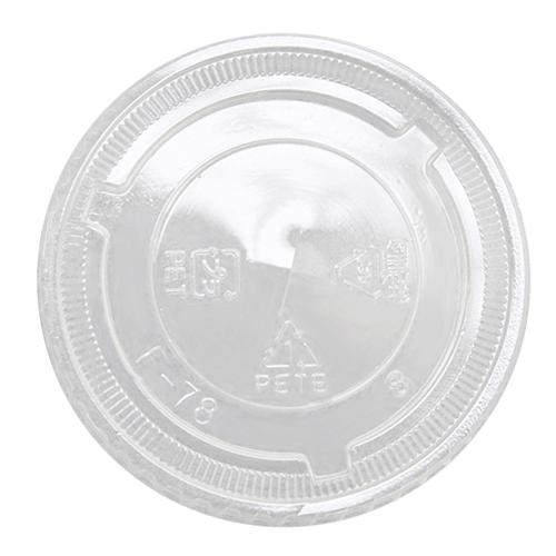 Karat 78mm PET Flat Lids - 1,000 ct-Cups & Lids-Karat-Carry Out Supplies