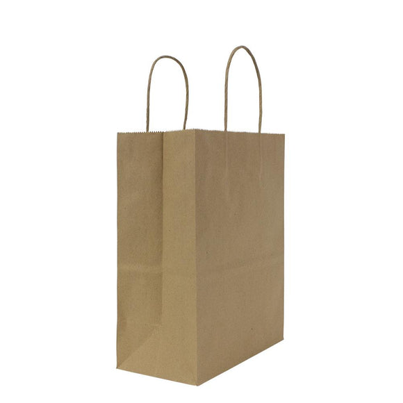 Karat Balboa (Small) Paper Shopping Bags - Kraft - 250 ct-To-Go Packaging-Karat-Carry Out Supplies