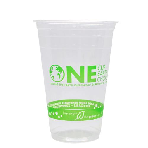 Karat Earth 20oz PLA Eco-Friendly Cup - Generic (98mm) - 1,000 ct-Cups & Lids-Karat-Carry Out Supplies