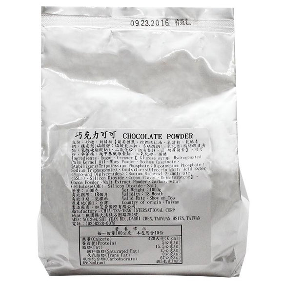 Tea Zone Chocolate Powder (2.2 lbs)-Powders-Tea Zone-Carry Out Supplies