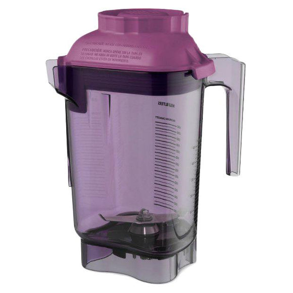 Vitamix Colored Advance Container - Purple (48oz)-Smallwares-Karat-Carry Out Supplies
