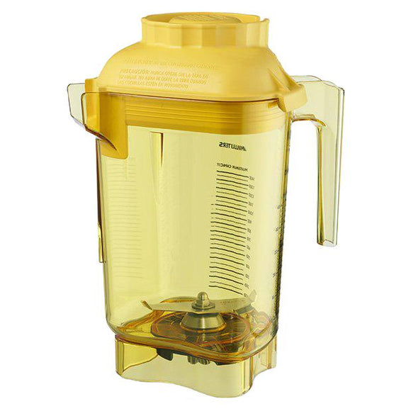 Vitamix Colored Advance Container - Yellow (48oz)-Smallwares-Karat-Carry Out Supplies