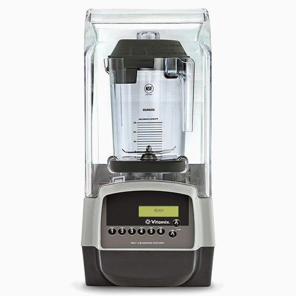 Vitamix T&G 2 Blending Station-Smallwares-Karat-Carry Out Supplies
