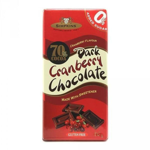Simpkins No Added Sugar Gluten Free Dark Chocolate Cranberry Bar 75g - Sweet Victory Products Ltd