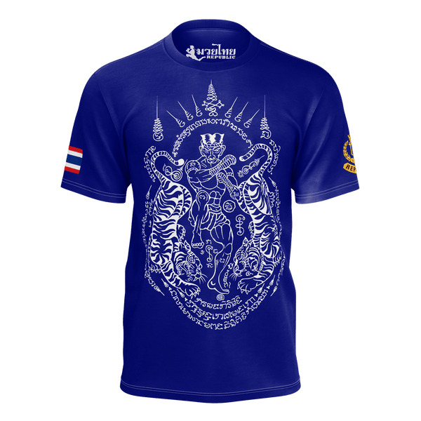 "Muay Thai Republic ""MUAY BORAN"" Shirt"