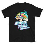 "Muay Thai Republic ""SUA"" Shirt"