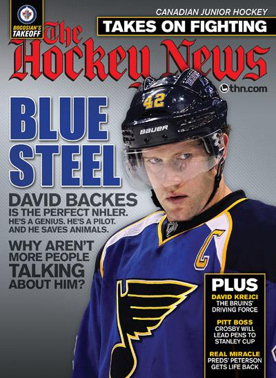 2012 BLUE STEEL | DAVID BACKES