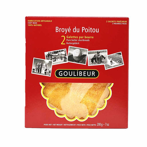 Goulibeur - French Pure Butter Shortbread Biscuits (Broye du Pitou), 200g (7oz)