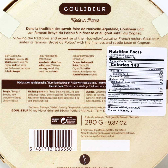 Goulibeur - Broye du Poitou (French Pure Butter Shortbread with Cognac), Wooden Box, 280g (9.9oz)