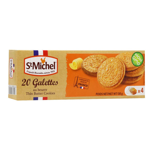 St Michel - Classic Galettes Thin French Butter Biscuits, 130g (4.6oz)