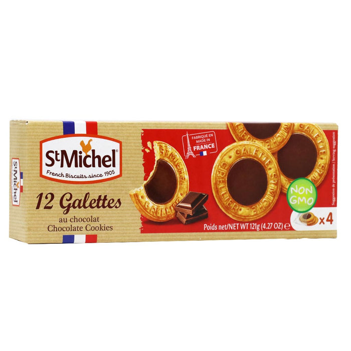 St Michel - Galettes Chocolate French Butter Biscuits, 120g (4.2oz)