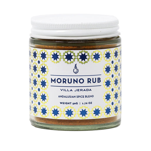 Villa Jerada - Moruno Rub (Spanish Spice Blend), 1.8oz