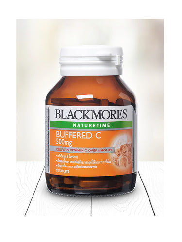 Blackmores Naturetime Buffered C  (200 capsules)