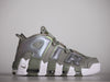 Nike Air More Uptempo Iridescent