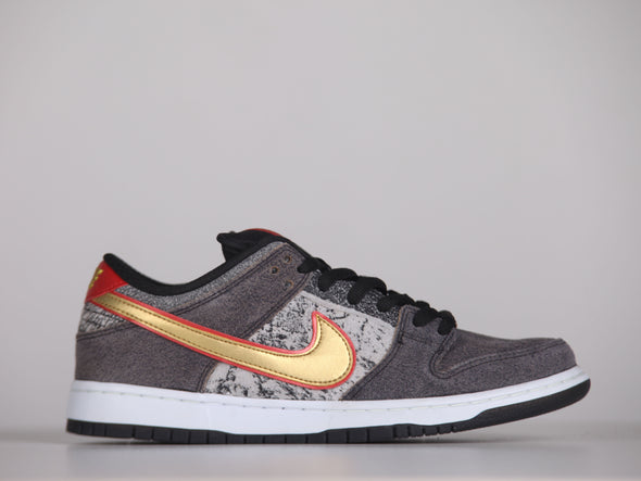 "Nike SB Dunk Low Premium ""Beijing Metallic Gold"""